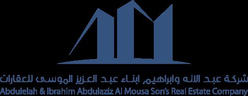 Al Mousa logo final